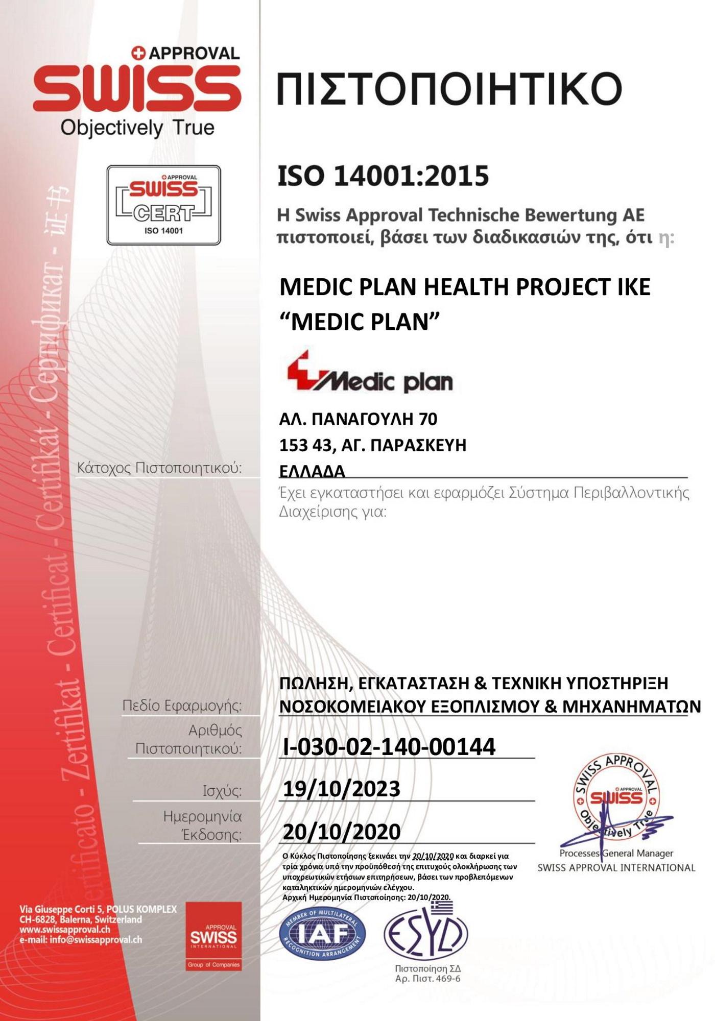 MEDIC-PLAN-ISO 14001-2015_gr