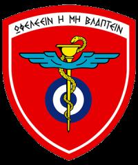 gna-251-logo