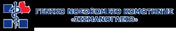 sismanogleio-komotinis-logo